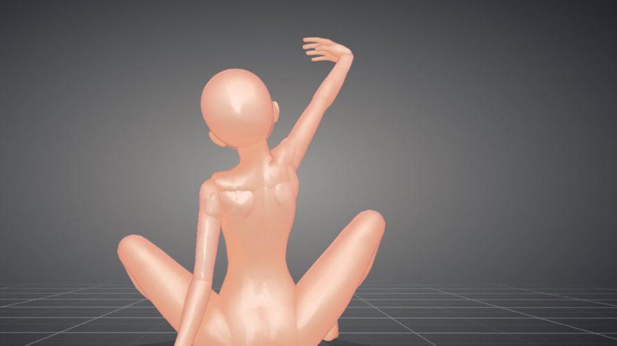 【3D人体モデリング】貴方に届け、私の全力120%