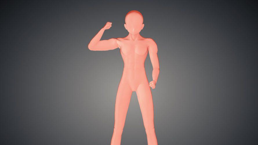 【同人誌制作】3Dモデリング画像で生まれる新しい世界とは